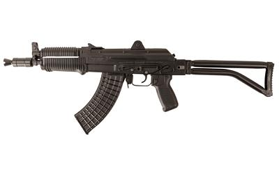 ARSENAL SAM7SFK SBR 762X39 8.5
