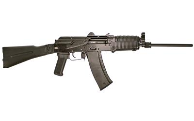 ARSENAL SLR104UR 545X39 16