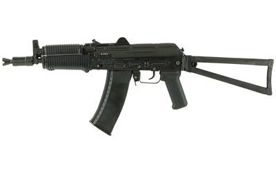 ARSENAL SLR104 SBR 545X39 8.5