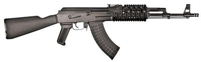 Arsenal SAM7R-66 SAM7R 66 Quad Rail Semi-Automatic 7.62x39mm 16.25