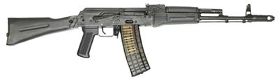 Arsenal SLR106-21 SLR-106F 21 Semi-Automatic 223 Remington/5.56 NATO 16.25