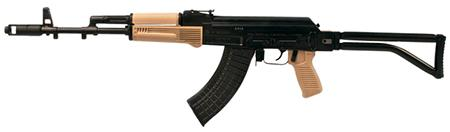 Arsenal Sam7sf- 84d Sa 7.62x39 16.25