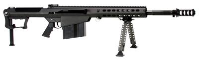 Barrett 14084 M107 A1 Semi-Automatic 50 Browning Machine Gun (BMG) 20