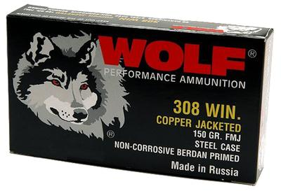 Wolf 308FMJ Performance 308 Winchester/7.62 NATO Full Metal Jacket 145 GR 500 Rds