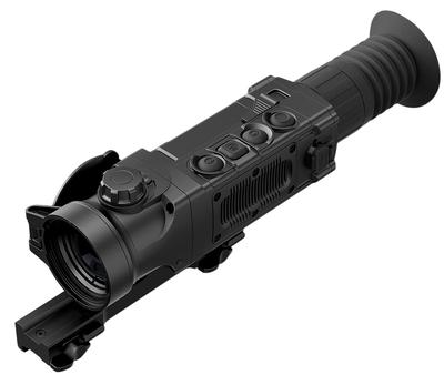 Pulsar PL76509Q Trail XP50 Thermal Imaging Sight 1.6-12.8x 50mm 12.4 degrees x 9.3 degrees FOV