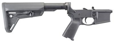 Ruger 8516 AR-556 Lower AR-15 Rifle Multi-Caliber Black Hardcoat Anodized