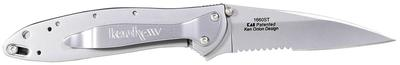 Kershaw 1660ST 1660 Folder 3
